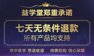 益学堂朱超:放量阳线,反弹可否延续?