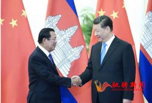 中华人民共和国国家主席习近平与柬埔寨国家总理洪森互致信函插图