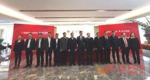 广东宏宇集团与广西藤县陶瓷生产项目投资合同签约仪式插图(2)