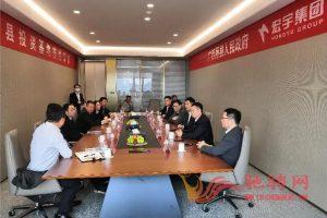 广东宏宇集团与广西藤县陶瓷生产项目投资合同签约仪式插图(1)