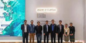 老挝磨丁经济特区引进首家证券机构插图(2)