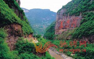 大型纪录片《航拍赤水河》筹拍招商插图(5)