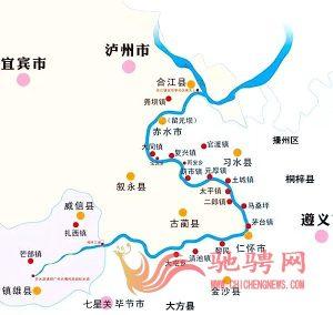 大型纪录片《航拍赤水河》筹拍招商插图(3)