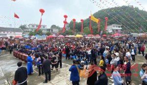 2021息烽青山4月8苗族同胞庆节日插图(1)