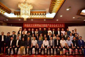 发挥中药谷平台优势,促进中医药产业发展插图(3)