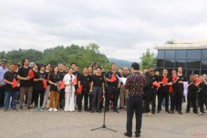 大型纪录片《航拍赤水河》开机仪式在贵州毕节七星关举行 插图(7)