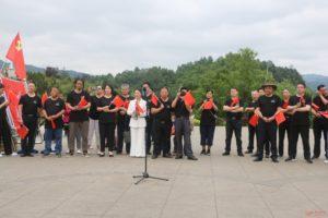 大型纪录片《航拍赤水河》开机仪式在贵州毕节七星关举行 插图(1)