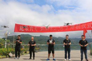 大型纪录片《航拍赤水河》开机仪式在贵州毕节七星关举行 插图(5)
