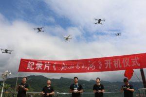 大型纪录片《航拍赤水河》开机仪式在贵州毕节七星关举行 插图(8)