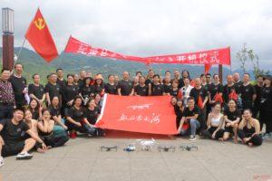 大型纪录片《航拍赤水河》开机仪式在贵州毕节七星关举行 插图