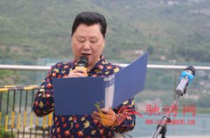 大型纪录片《航拍赤水河》开机仪式在贵州毕节七星关举行 插图(6)