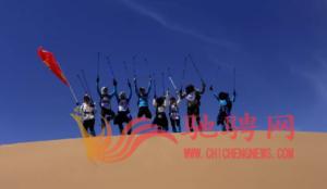 贵州仁爽酒业有限公司董事长赵泽丞应邀出席甘肃敦煌第二届中国企业家公益沙漠徒步挑战赛插图(6)