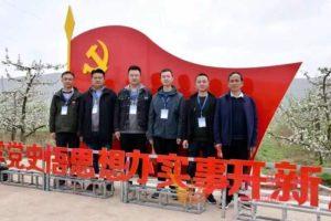 """礼县:""""流动红色纪念馆""""成为党史学习教育的新载体插图"""