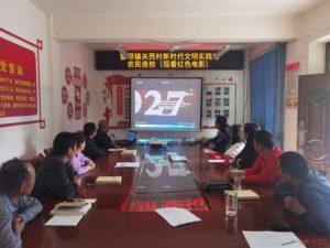 """礼县:""""流动红色纪念馆""""成为党史学习教育的新载体插图(2)"""