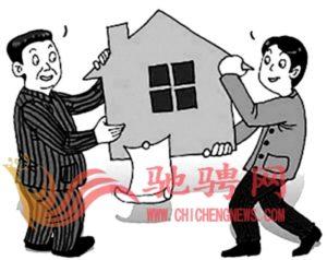 具体有那些贷款不用偿还?比如高利贷、套路贷……插图(5)