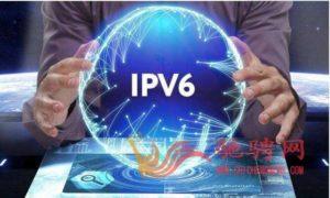 好消息:IPv6上线,再也不用担心美国断网插图(5)