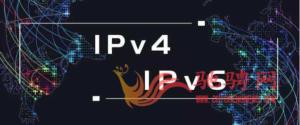 好消息:IPv6上线,再也不用担心美国断网插图(7)