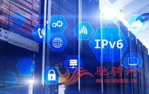 好消息:IPv6上线,再也不用担心美国断网插图(9)