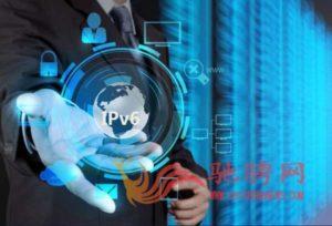 好消息:IPv6上线,再也不用担心美国断网插图(2)