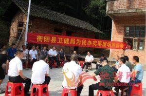 湖南衡阳县卫健局:屋场恳谈助力乡村振兴插图