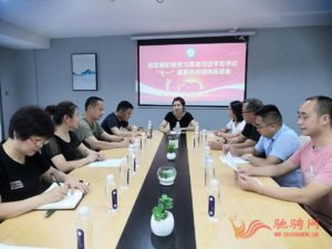 衡阳市祁东县新阶联认真学习习近平总书记七一重要讲话插图