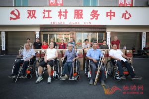 """我为群众办实事∣衡阳珠晖区:""""爱之翼·扶残助行""""捐赠轮椅  30名残疾人享受新生活插图"""