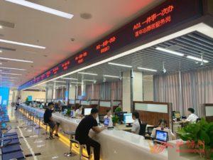 珠晖区新政务服务中心正式揭牌  打造衡阳市示范窗口插图(1)