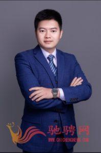 衡阳珠晖区:赵李强被中国管理科学研究院学术委员会聘为特约研究员插图