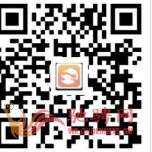 盟擎直播:贵州丹寨苗族传统文化旅游插图(1)
