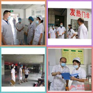 湖南省衡阳县人民医院迅速响应,全力以赴筑牢疫情防控安全防线插图