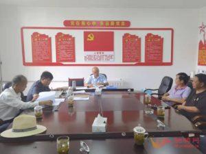 镇宁法院:离退休干部党支部开展法律法规学习活动插图